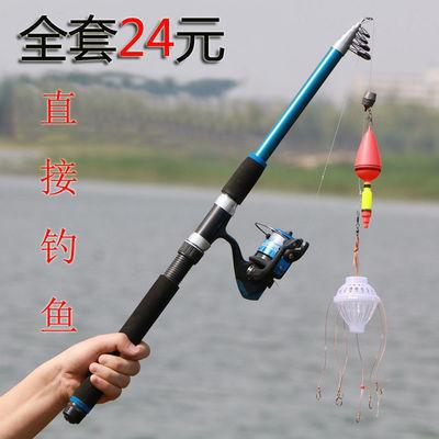 海竿套装钓鱼竿抛竿甩竿远投竿鱼杆海杆全套渔具用品直接钓鱼套装