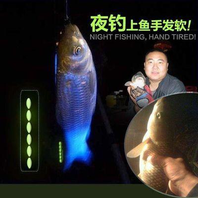 七星漂线组套装三信夜光鱼漂超亮自发光高灵敏度散装漂豆钓鱼浮子