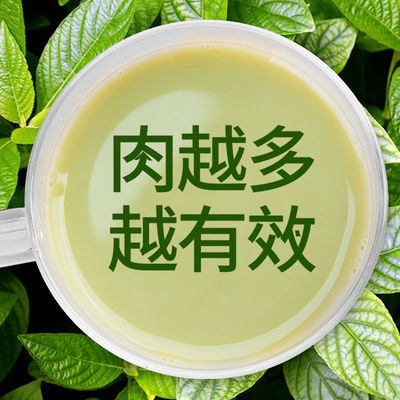 【买2送1 买3送2】冬瓜荷叶茶男女通用组合茶玫瑰花茶 160g/40包