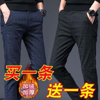 男士裤子男夏季休闲裤男装修身直筒韩版潮流春季薄款黑色长裤