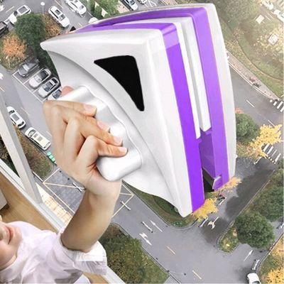 高楼双面擦玻璃神器单层双层高层擦窗户器保洁工具家用刷刮搽强磁