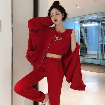 网红三件套装洋气春秋新款韩版宽松时尚拉链外套打底背心长裤女潮