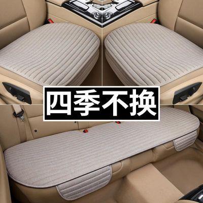 汽车坐垫四季通用单片三件套座椅套子小轿车货车夏季透气无靠背