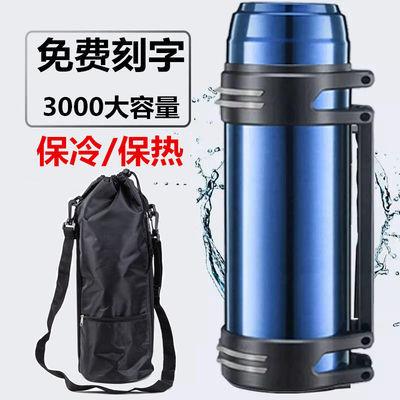 304超大容量保温杯保温壶旅行壶男女不锈钢家用保冷水杯1.2-4.0L