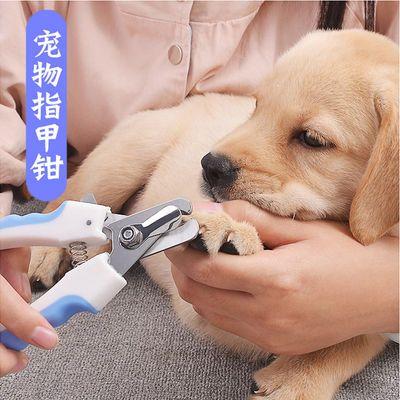 猫咪指甲剪宠物狗狗指甲刀狗猫剪指甲神器宠物磨剪指甲钳专用用品