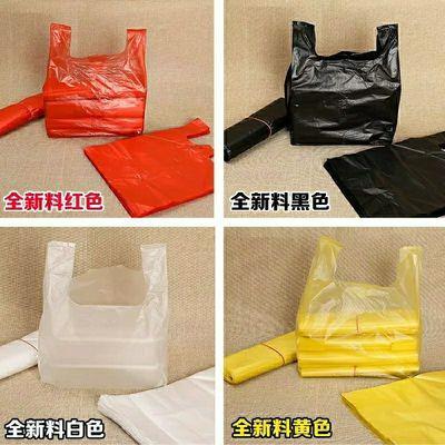 性黄色车载背心手提塑料袋小垃圾袋黑色迷你小号桌面20cm特小一次