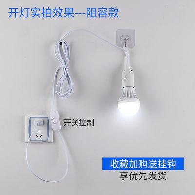 LED插座小夜灯台灯卧室灯床头插头灯夜光灯喂奶灯插电小灯电灯