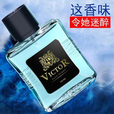 一款集现代、典雅于一身的香水,琥珀及麝香的基调征服你的感官,使人能够与大自然和谐惬意的融合。