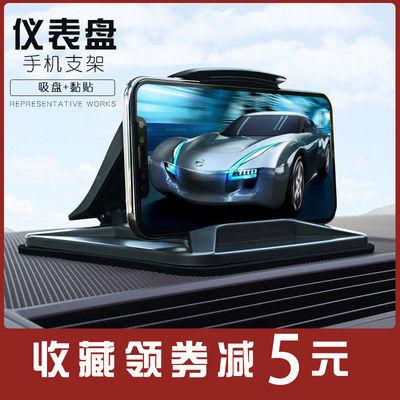车载手机支架吸盘式黏贴汽车内用导航多功能轿车上行车记录仪表台
