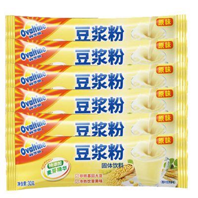 阿华田豆浆粉原味30g*15条非转基因大豆早餐豆奶速溶冲饮家用小袋