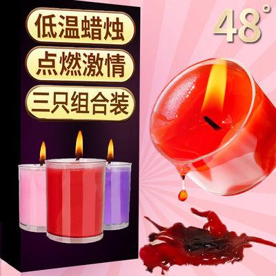 【保密发货】这款蜡烛是三合一套装,共有三种香型,分别是草莓,玫瑰,薰衣草,是专用的SM低温蜡烛,生产温度只有48度,不会烫伤皮肤。在对个体各个部位都可以滴蜡,只是各部位对烫伤感的耐受度不同,后背和胸部和腹部能承受更高的温度,乳房,大腿内侧,足心等皮肤细嫩的地方,对蜡烛耐受力就低的多,因此会有强烈的效果,在平时夫妻房事中使用低温蜡烛会有不一样的体验哦!