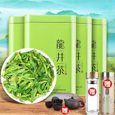 龙井茶正宗浓香型龙井茶绿茶茶叶125g-500g多款可选