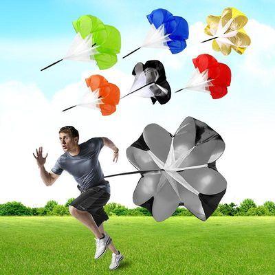 耐力体能量减速跑步阻力伞田径儿童腿部爆发力量速度足球训练器材