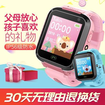 儿童智能电话手表定位防水拍照小学生男女5-15岁多功能手机