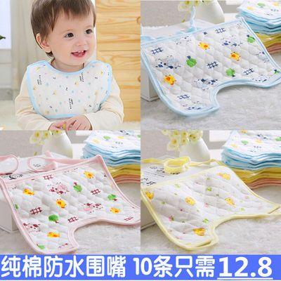 婴儿围嘴纯棉防水口水巾方形系带男女宝宝绑带饭兜纱布围兜新生儿