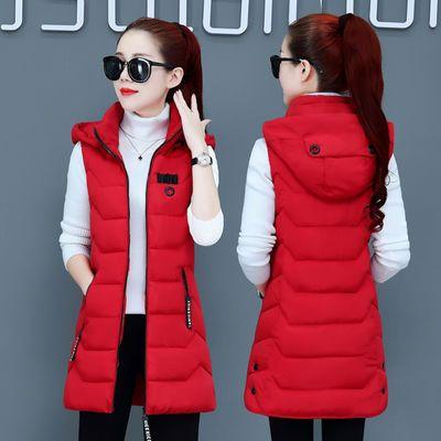 【帽子可拆】秋冬女装韩版中长款修身棉马甲大码保暖棉背心坎肩潮