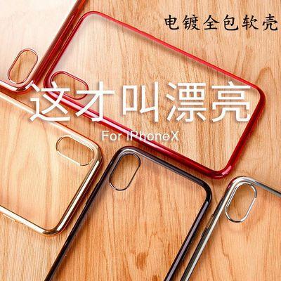 苹果x手机壳iPhone11ProMax透明xr硅胶xs/7/8plus/6/6s超薄电镀边