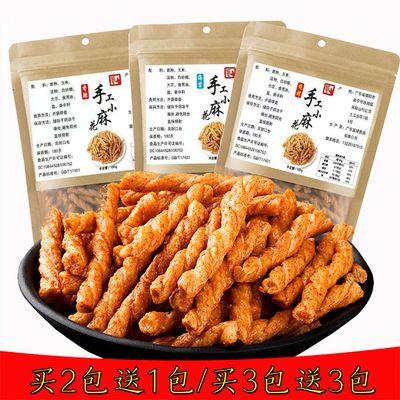 超赞手工小麻花网红零食办公休闲小吃茶点100g袋装酥香脆特产食品