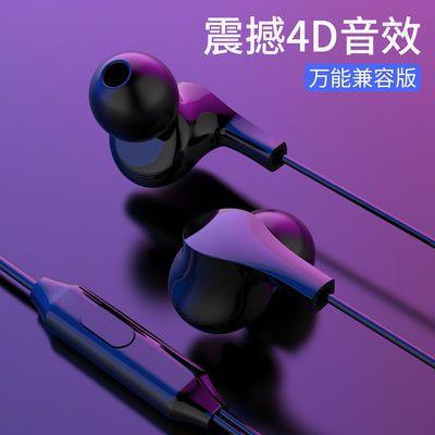立体音耳机OPPO华为vivo小米苹果通用 吃鸡入耳式耳机线k歌耳麦