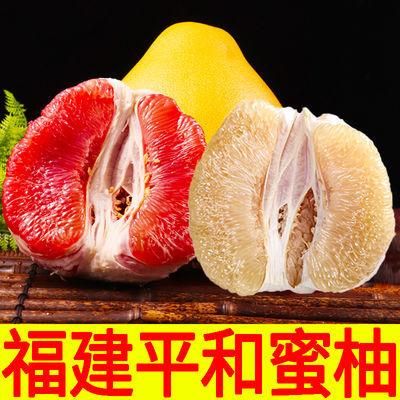 正宗福建红心柚子白心蜜柚三红柚子孕妇新鲜水果批发包邮