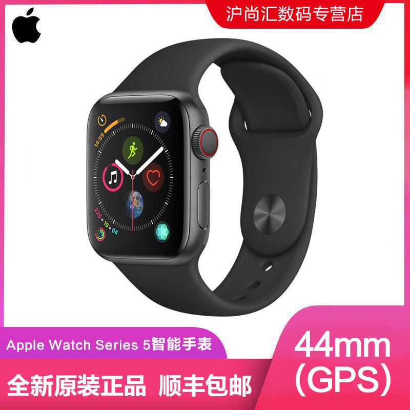 20点:2999元包邮 Apple 苹果 Watch Series 5 智能手表 GPS款 44mm