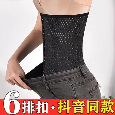 收腹带产后减肥瘦肚子神器瘦身美体塑身衣塑腰封透气燃脂束腰带女