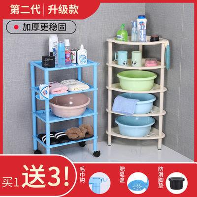 39679/浴室卫生间置物架落地厕所洗澡间厨房塑料收纳架洗手间脸盆三角架