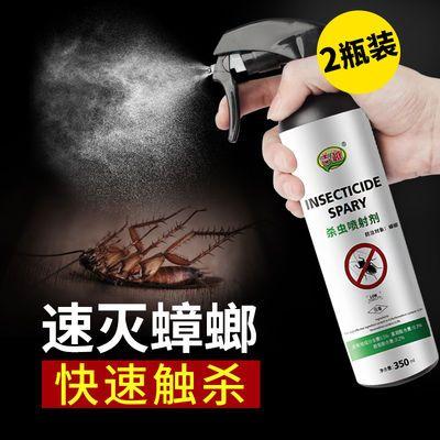 蟑螂杀虫剂喷雾剂家用无味清香灭蚂蚁跳蚤潮虫虱子药除螨虫药床上