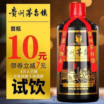 【纯粮酒试喝】贵州酱香型53度纯粮食窖藏老酒高粱原浆白酒整箱