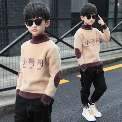 男童毛衣套头2020新款水貂绒洋气加厚半高领中大童15岁秋冬针织衫