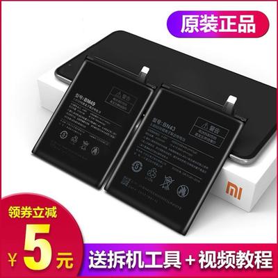 小米6原装电池5 5Splus手机正品4C 5s max note3红米note3 4X电池