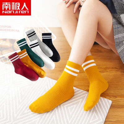 (1/2双) 袜子女春夏彩虹玻璃丝袜韩国潮短袜糖果彩色中筒袜薄款
