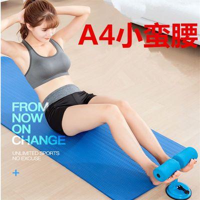 瑜伽垫二等品大号瑜伽垫加厚10mm长183cm跳舞垫健身垫瑜伽垫防滑