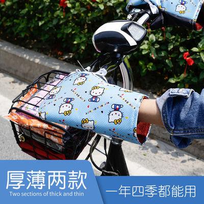 夏季电动车防晒防水手套冬季加厚防寒保暖摩托车棉把套电瓶车挡风