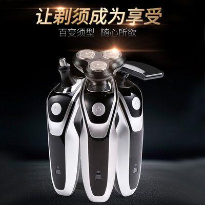 厂家直销新款4D多功能电动剃须刀 充电式三头旋转水洗刮胡刀批发