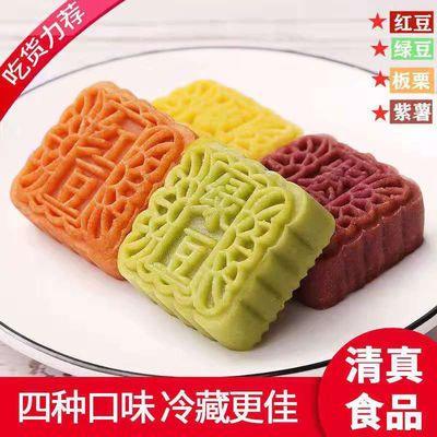 清真绿豆糕红豆紫薯板栗小网红吃的零食饼干糕点类蛋糕散装批发