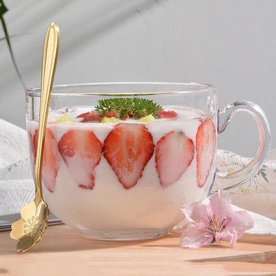钢化早餐杯玻璃杯女透明水杯子大容量带盖勺家用牛奶杯燕麦碗麦片