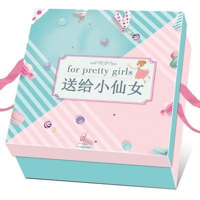 儿童节给女生的生日礼物小零食大礼包送女孩子喜欢吃的给闺蜜的