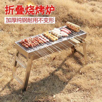 户外烧烤炉2-10人用折叠烧烤箱家用木炭烧烤架全套野外烧烤炉工具