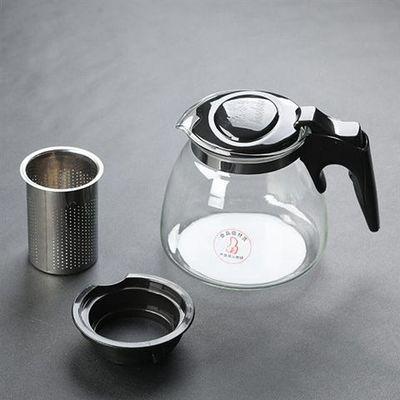 【亏本促销】泡茶壶单杯高温耐热过滤花茶壶家用玻璃水壶茶具套装