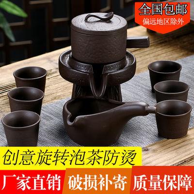 紫砂半自动时来运转石磨功夫茶具套装整套陶瓷茶壶防烫茶杯子茶盘
