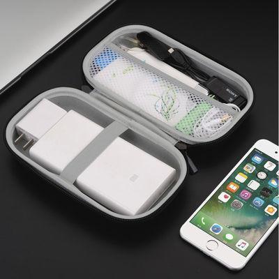 大号手机数码收纳包数据线耳机充电器充电宝保护包整理盒便携旅行