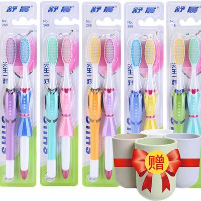 牙刷软毛成人10-30支 独立包装 牙刷儿童 情侣牙刷 竹碳牙刷批发