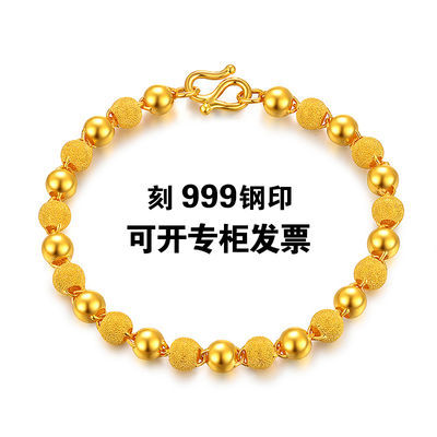 越南沙金圆珠手链女士镀黄金磨砂转运珠情侣手链男光面佛珠金手链