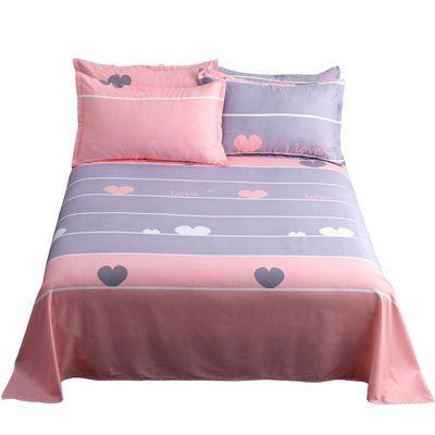 水星家纺I旗下加厚100%纯棉床单单件全棉布加密40支斜纹被单双人