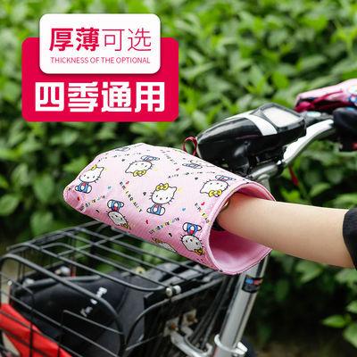 冬季电动车加厚防寒保暖手套夏季摩托车防水防晒手套电瓶车棉把套