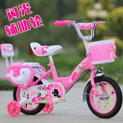 儿童自行车3-5-8岁男女孩单车12141618寸童车自行车宝宝脚踏车