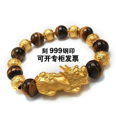 越南沙金貔貅手链男女士久不掉色欧币镀黄金黑曜石招财辟邪金手串