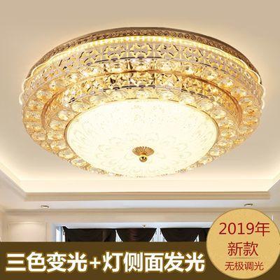 欧式水晶灯led吸顶灯客厅灯房间卧室灯饰过道圆形阳台儿童走廊灯