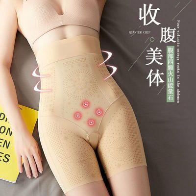 平角收腹内裤女高腰瘦肚燃脂收小肚子强力产后瘦身塑身裤夏季薄款